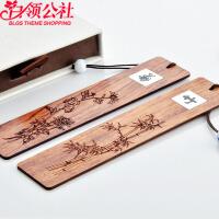 白领公社 古典书签两件装 实用创意礼品 红木工艺品 教师节中秋节礼品 学生生日礼物