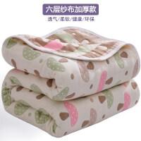 六层纱布毛巾被纯棉双人单人毛巾毯子夏季儿童婴儿午睡毯盖毯夏被 六层 彩色蘑菇 200x240cm 送纱布方巾