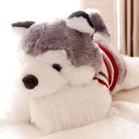 可爱哈士奇公仔狗狗毛绒玩具玩偶大号抱枕生日礼物 哈士奇 1.7米 3.8kg