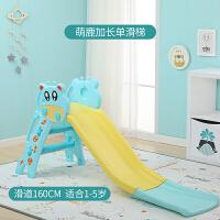 滑梯儿童室内 小型加厚滑梯室内儿童塑料滑梯组合家用宝宝上下可折叠滑滑梯玩具A 蓝色 萌鹿蓝黄基础款