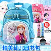 迪士尼儿童书包可爱冰雪奇缘爱莎公主背包幼儿园女孩3-5-6岁大班