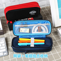 晨光文具学生笔袋大容量铅笔盒文具袋文具收纳盒简约创意多功能笔盒 APBN3842