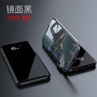 20190903204410222无线充电宝三星S9S8通用苹果华为超薄小巧移动电源快充便携充电器