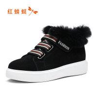 【领�涣⒓�150】红蜻蜓女棉鞋秋冬新款女鞋时尚短靴韩版兔毛可爱棉靴