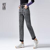 初语女士牛仔裤高腰显瘦早秋新款黑色休闲古着水洗直筒长裤薄