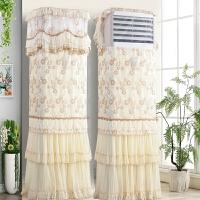 防尘罩柜机空调罩格力美的海尔立式简约现代2匹3匹空调罩防尘罩开机不取