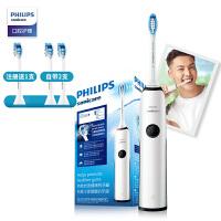 飞利浦(PHILIPS)声波电动牙刷HX3226成人牙龈呵护型牙刷头 HX3226/51酷朗黑