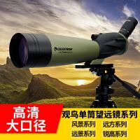 望远镜高倍高清夜视单筒大口径观景手机拍照观鸟镜