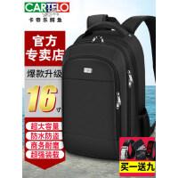 卡帝乐鳄鱼商务双肩包 大容量书包中学生男女电脑包 男士旅行背包