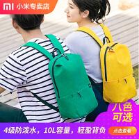 小米小背包男双肩包韩版时尚潮流电脑旅行包高中初中小学生女书包