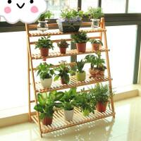 楠竹花架折叠花架阳台客厅落地花架子室内多肉植物架