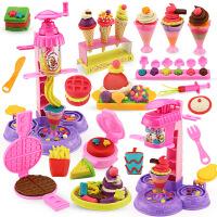 儿童无毒像皮泥女孩彩泥橡皮泥模具工具套装雪糕机手工泥粘土玩具