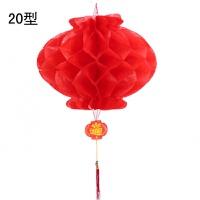 春节平安灯2019猪年新年装饰灯笼串过年宫灯结婚喜庆布置小红灯笼 平安灯20型 1个价