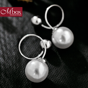 新年礼物Mbox耳环 气质女款韩国版采用波西米亚风贝珍珠耳钉耳环 珠光流转