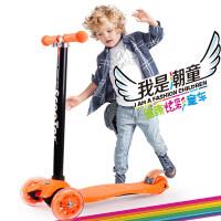 儿童滑板车2-3-6岁 闪光四轮滑板车玩具7cl