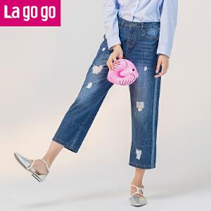 Lagogo2017夏季新款百搭阔腿牛仔裤高腰直筒裤女款破洞宽松九分裤