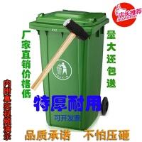户外大号环保垃圾桶240升120L小区物业环卫垃圾箱100升加厚塑料桶