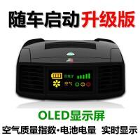 太阳能车载空气净化器加湿消除异味甲醛雾霾负离子氧吧香薰pm2.5