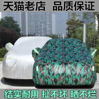 东风日产启辰d60 T70x T90车衣车罩防晒防雨R50加厚D50专用R30t60