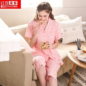 红豆居家睡衣女春夏纯棉短袖翻领开衫家居服套装884 瓜红