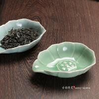 陶瓷茶荷龙泉青瓷功夫茶具荷叶莲子茶勺茶则赏分茶盘茶道零配件