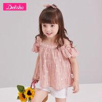 笛莎女童衬衫一字肩夏季新款儿童女小童宝宝甜美印花洋气衬衫