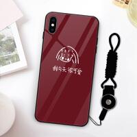 20190619040951794简约网红同款苹果7plus手机壳iphone8plus女xsmax潮xs抖音x情侣6