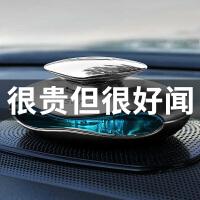 20191118001808586汽车座式摆件香氛装饰品男士女士车内车用香薰车载香水