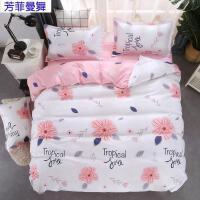 四件套棉质1.8m被套1.5米床单人三件套被罩床上用品ins