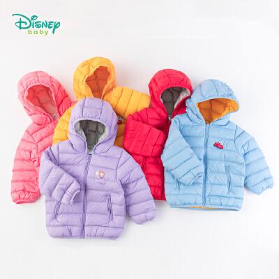 【2件3折到手价:135】迪士尼Disney童装 男女童轻薄保暖连帽羽绒服冬季新品儿童素色外套 194S1130 甄选高品质白鸭绒,含绒量90%
