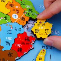 中国地图拼图木质磁性益智玩具儿童智力开发早教男孩3-5-6岁世界