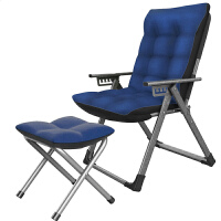 【支持礼品卡】电脑椅子宿舍懒人沙发椅寝室现代简约大学生折叠家用单人靠椅3ty
