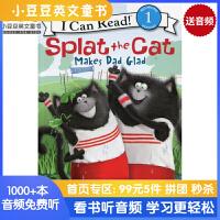 #Splat the Cat Makes Dad Glad 啪嗒猫系列:让爸爸高兴