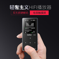 超薄无损MP3音乐播放器迷你学生英语学习复读机MP4触摸屏便携随身听金属插卡触控按键HIFI小说电子书阅读器录音机收音