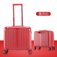旅行箱行李箱女万向轮商务拉杆箱密码箱男皮箱子登机箱16寸