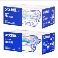原装兄弟 Brother TN-3135墨粉盒 TN-3175 超大容量墨粉盒 DR-3150 硒鼓 鼓组件 适用于