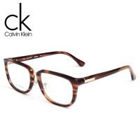 Calvin Klein/卡尔文克雷恩余文乐同款近视眼镜架女眼镜框CK5846A