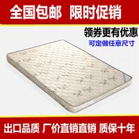 棕榈折叠椰棕床垫1.8m1.5米软硬棕垫床垫学生定做乳胶床 1