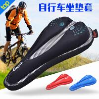 户外骑行装备自行车坐垫套山地车座套加厚硅胶座垫软海绵通用单车配件潮