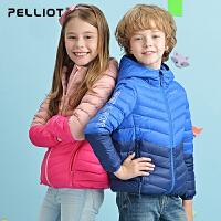 【无惧秋寒  释放狂野】法国伯希和儿童户外羽绒服 男女童羽绒外套超轻保暖羽绒衣