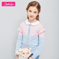 【折后价:137】笛莎童装女童上衣2020春季新款中大童儿童小女孩洋气小花针织开衫
