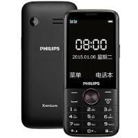 Philips/飞利浦E330直板手机老人机大字大声 持久待机老年机移动 直板老人手机 老年机