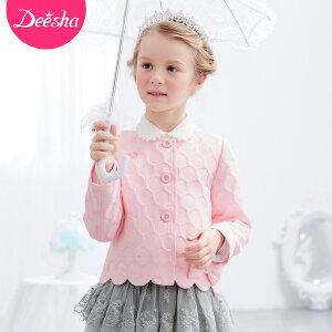 【3件3折到手价:59】笛莎童装女童2018秋季新款外套中大女童刺绣印花外套