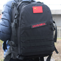 户外军迷用品特种兵<背包战术包45L多功能迷彩双肩包登山包男