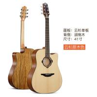 ?吉他41寸单板吉他初学者女男电箱民谣吉他学生入门?