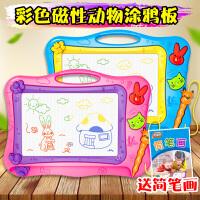 女童女孩婴儿童2周岁男宝宝玩具1-3岁益智力开发小孩子4两5半二三