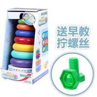叠叠乐叠叠乐儿童套圈玩具0-1-3岁层层叠音乐七彩虹塔婴儿宝宝套杯A