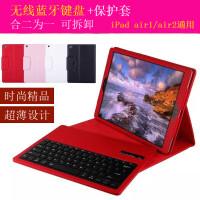 2017新ipad5保护套Air1键盘A1822苹果5代爱派平板电脑ip外壳a1474 ipad56通用 键盘+紫色保