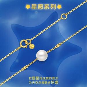 周大福 星愿系列简约时尚18K金珍珠手链T73320>>定价