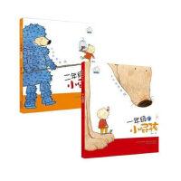 一年级的小屁孩 二年级的小屁孩(七色狐注音读物)/我的快乐日记 套装2册 春风文艺出版社